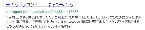 f:id:hyo-ta:20160816191628p:plain
