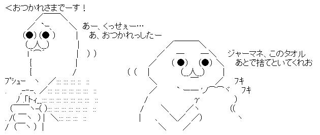 f:id:hyo-ta:20161020141532p:plain