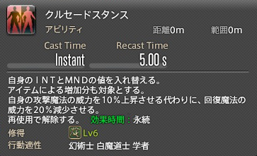 f:id:hyo-ta:20161213203150p:plain
