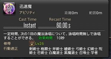 f:id:hyo-ta:20161213212229p:plain