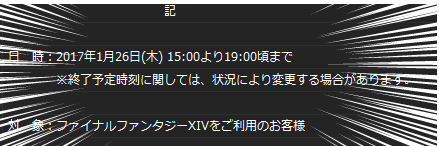 f:id:hyo-ta:20170125181448j:plain