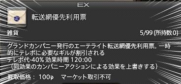 f:id:hyo-ta:20170210184739j:plain