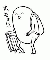 f:id:hyo-ta:20170312023404p:plain