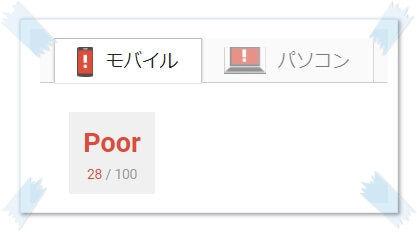 f:id:hyo-ta:20170703235900j:plain