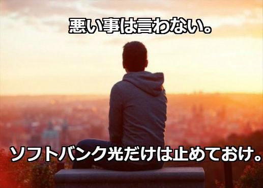 f:id:hyo-ta:20170920183532j:plain