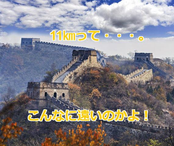 f:id:hyo-ta:20170924182615j:plain