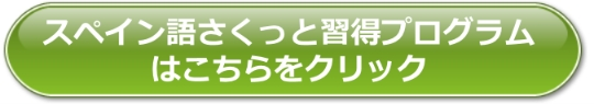 f:id:hyobans:20170113181828j:plain