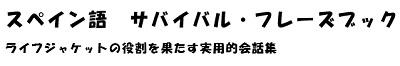 f:id:hyobans:20170118220134j:plain