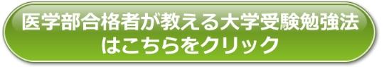 f:id:hyobans:20170124180215j:plain