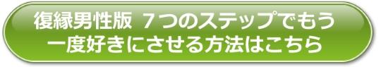 f:id:hyobans:20170226204242j:plain