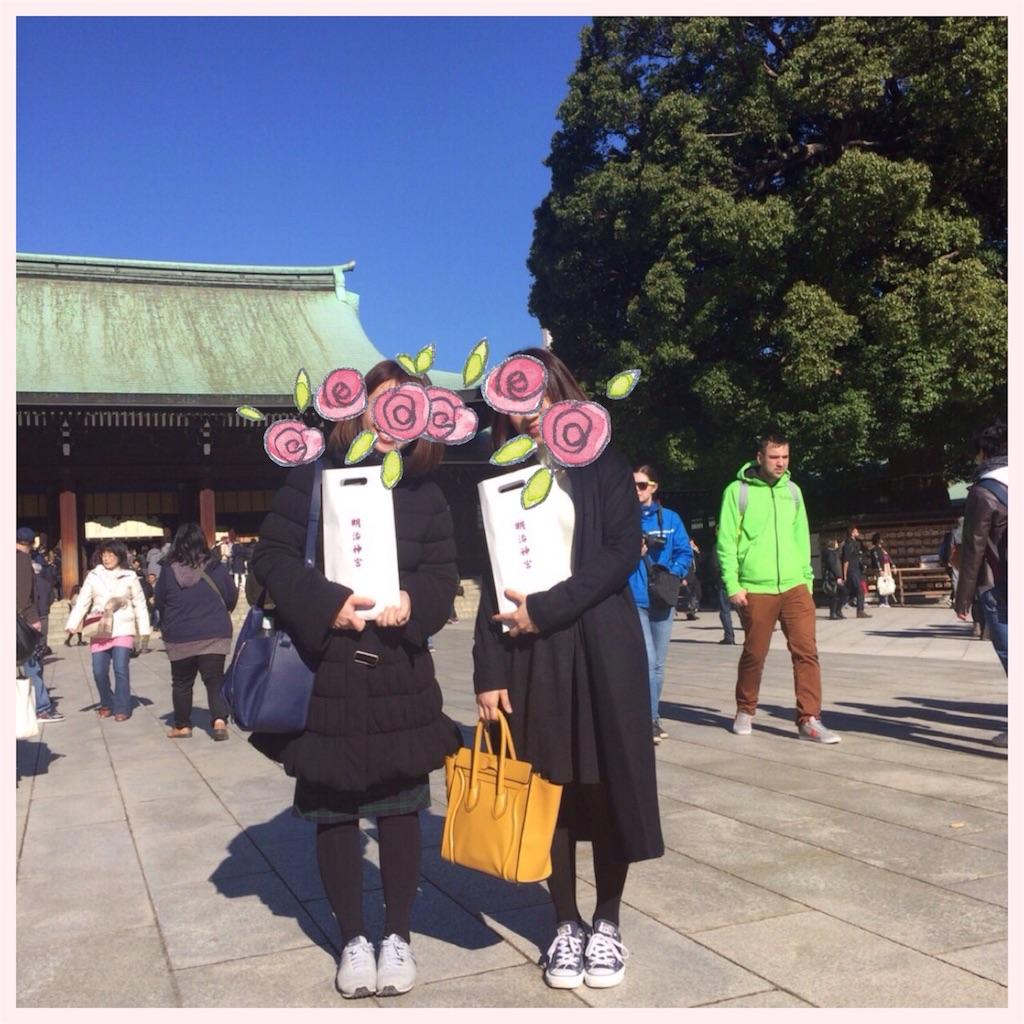f:id:hyodohuhu:20161210193439j:image