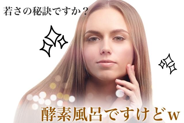 f:id:hyogohanabi:20181218180457j:plain