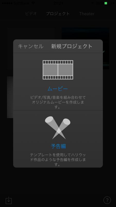 f:id:hyogokurumi:20160117214522p:plain