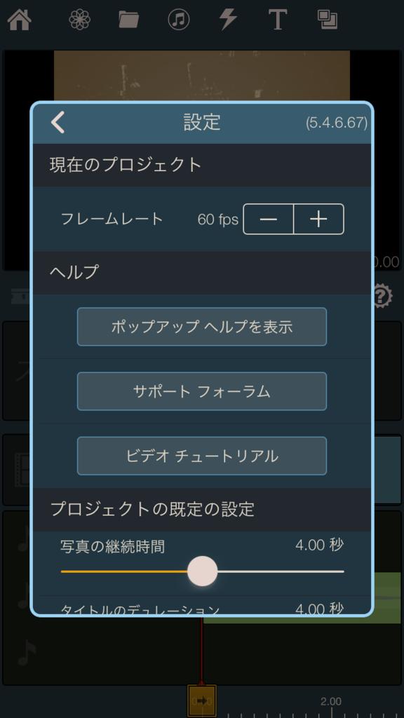 f:id:hyogokurumi:20160214012229p:plain:w150