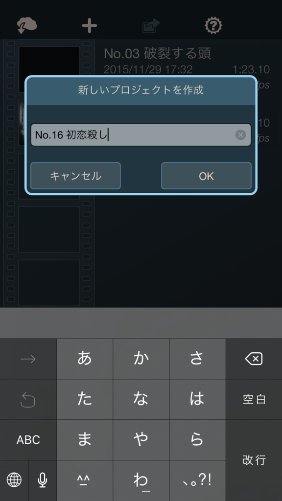 f:id:hyogokurumi:20160214012243p:plain:w150
