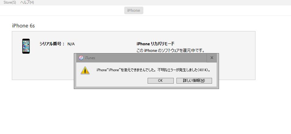 f:id:hyogokurumi:20160323182502p:plain