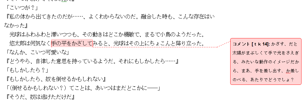 f:id:hyogokurumi:20160424155034p:plain