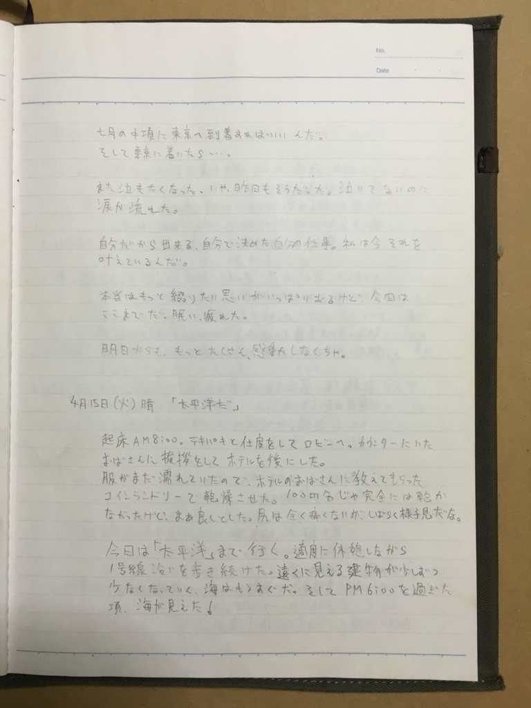 f:id:hyogokurumi:20160505224438j:plain:w100