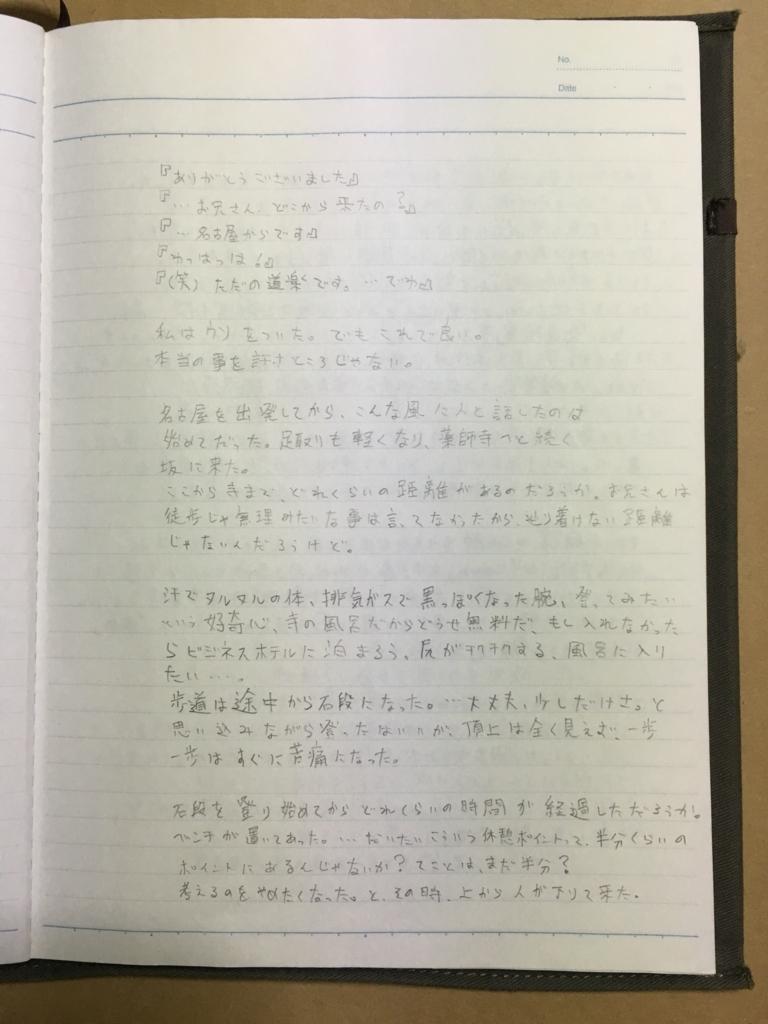 f:id:hyogokurumi:20160505224541j:plain:w100