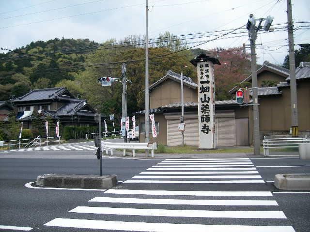f:id:hyogokurumi:20160507230225j:plain:w100