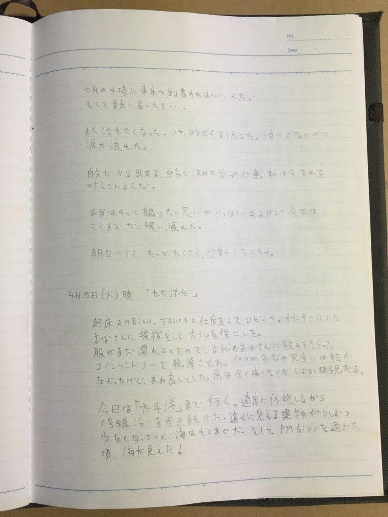 f:id:hyogokurumi:20160512024508j:plain:w100