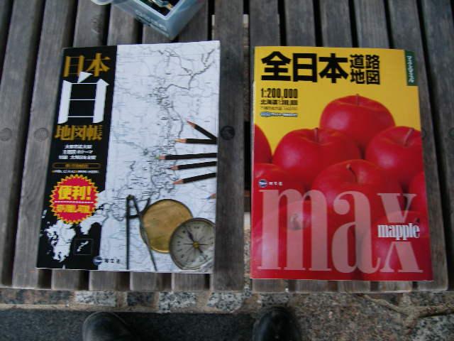 f:id:hyogokurumi:20160519213711j:plain:w100