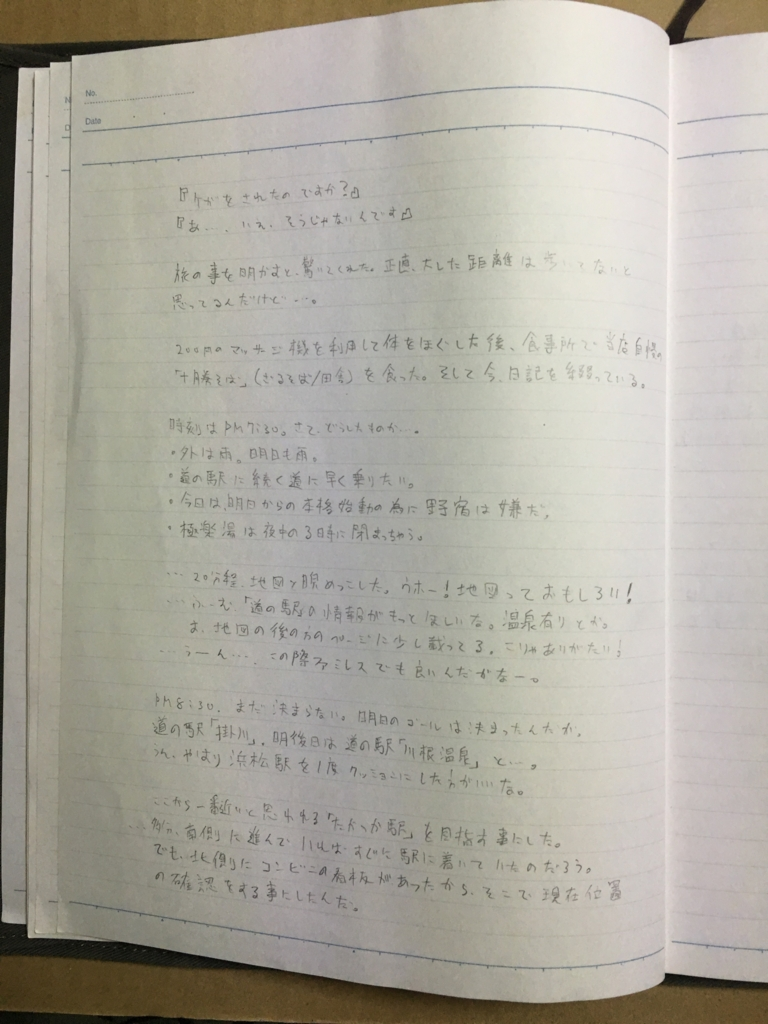 f:id:hyogokurumi:20160519214452j:plain:w100