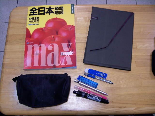 f:id:hyogokurumi:20160524210326j:plain:w100