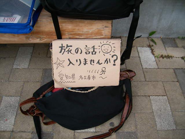 f:id:hyogokurumi:20160526213544j:plain:w100