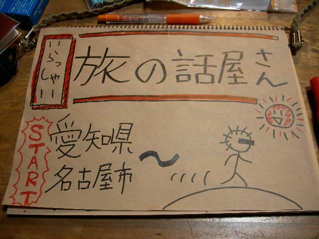 f:id:hyogokurumi:20160609094732j:plain:w100