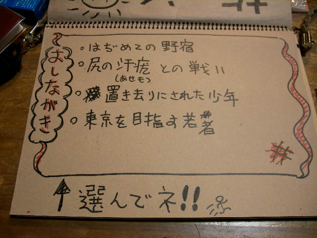 f:id:hyogokurumi:20160609094733j:plain:w100