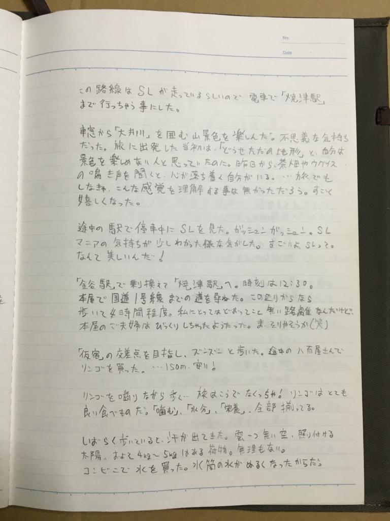 f:id:hyogokurumi:20160610223001j:plain:w100