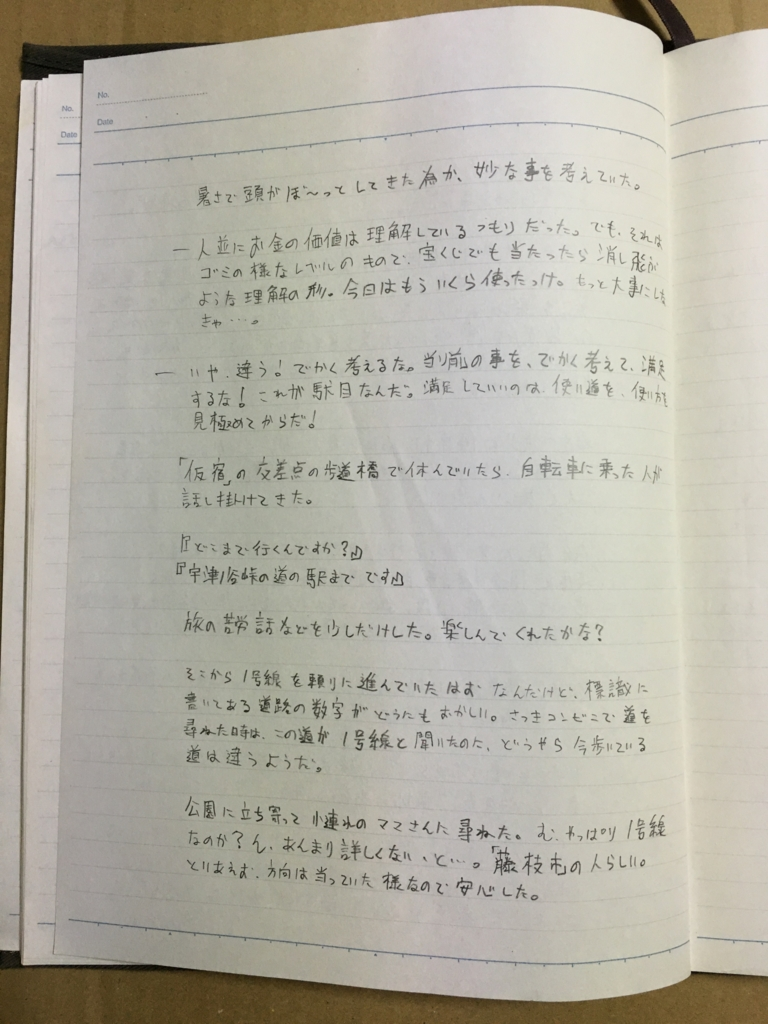 f:id:hyogokurumi:20160610223027j:plain:w100