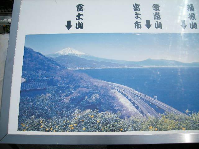 f:id:hyogokurumi:20160614115724j:plain:w100