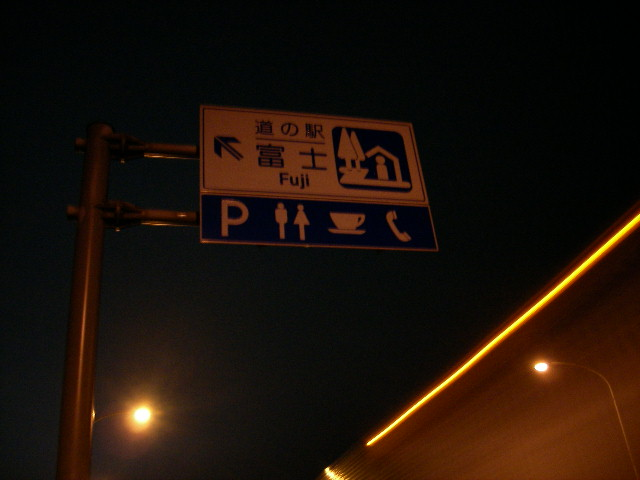 f:id:hyogokurumi:20160616194404j:plain:w100