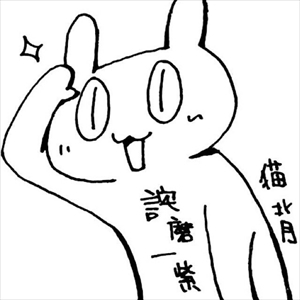 f:id:hyogokurumi:20160621223524j:plain:w100:left
