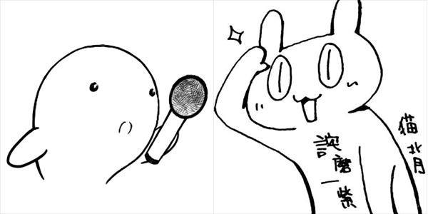 f:id:hyogokurumi:20160621223529j:plain