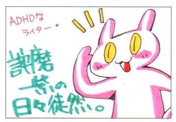 f:id:hyogokurumi:20160621223531j:plain
