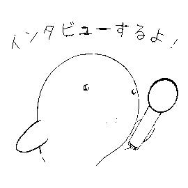 f:id:hyogokurumi:20160621234047p:plain:w300