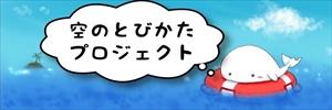 f:id:hyogokurumi:20160622000237j:plain