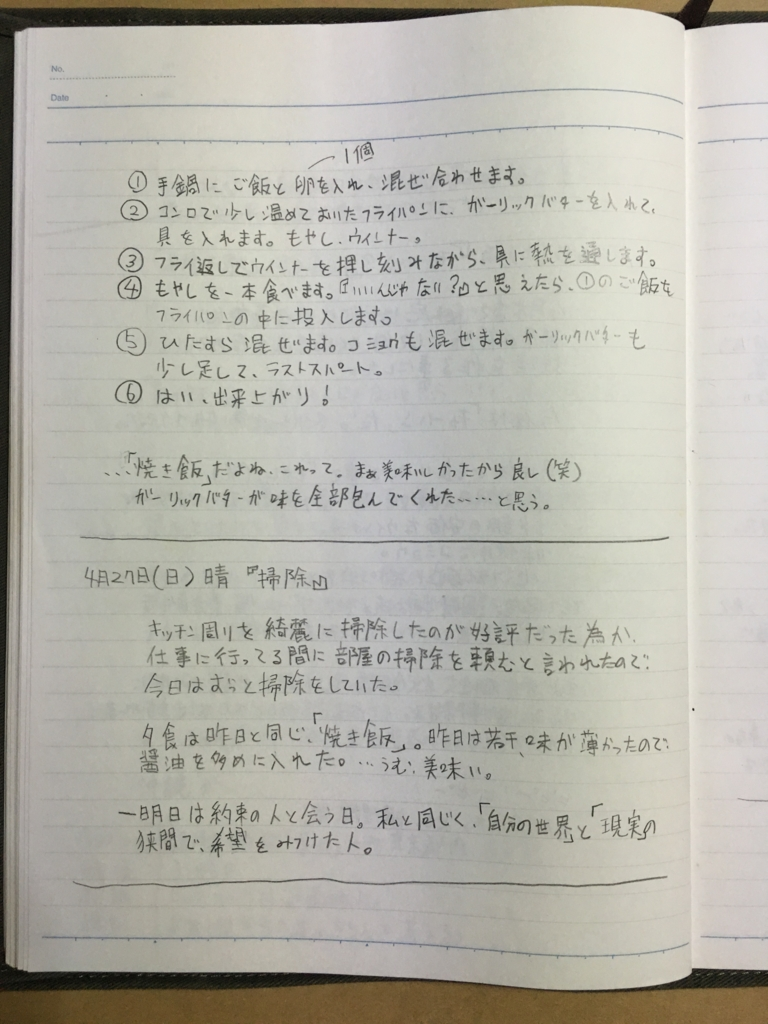 f:id:hyogokurumi:20160626204428j:plain:w100