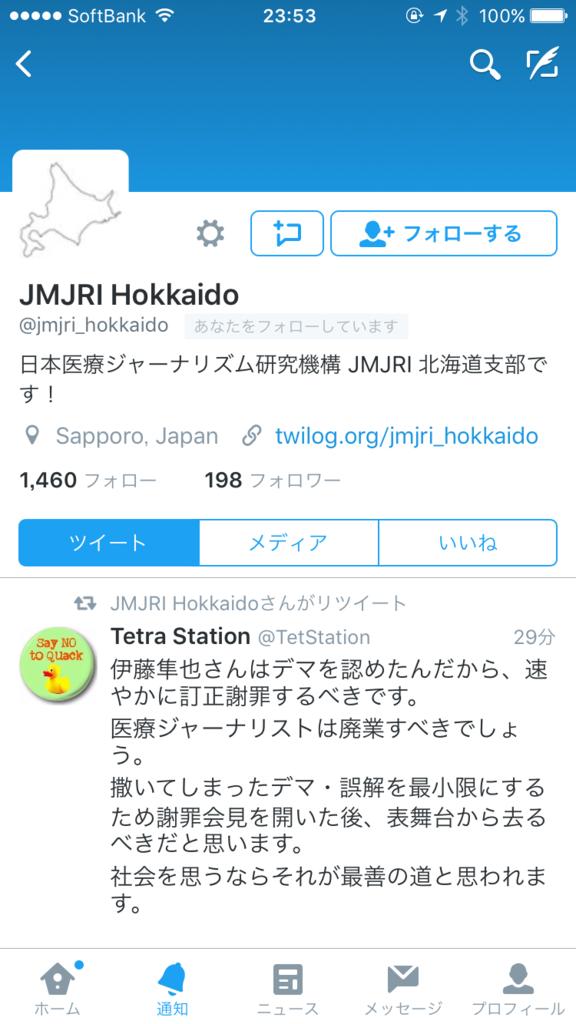 f:id:hyogokurumi:20160629235902p:plain:w100