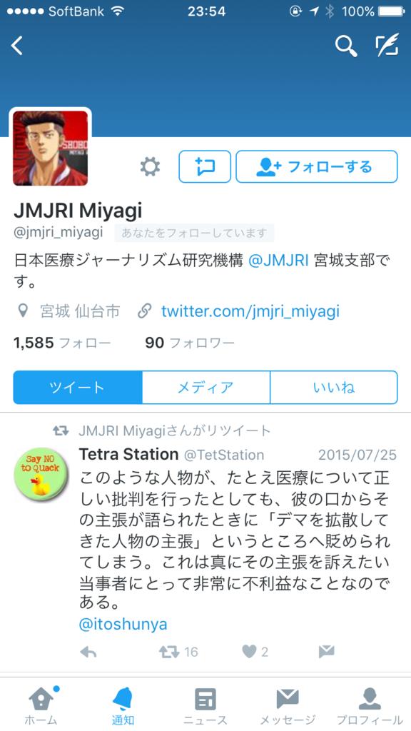 f:id:hyogokurumi:20160629235915p:plain:w100