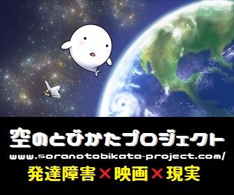 f:id:hyogokurumi:20160802132352j:plain