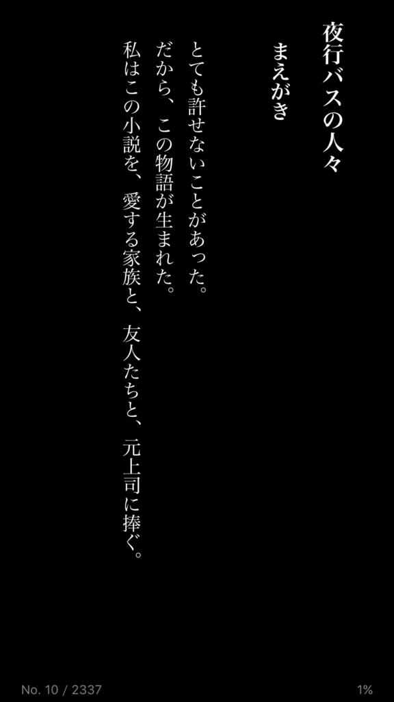 f:id:hyogokurumi:20160806145448p:plain:w100