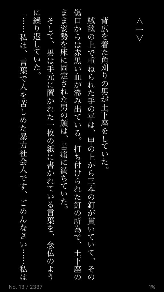 f:id:hyogokurumi:20160806145450p:plain:w100