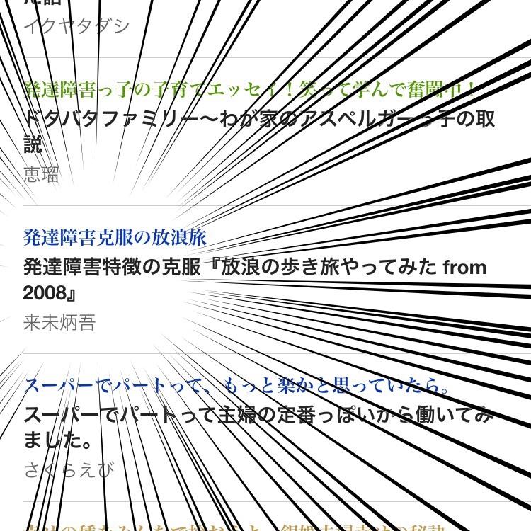 f:id:hyogokurumi:20160807191908j:image:w300