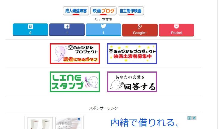 f:id:hyogokurumi:20160808223930j:plain:w300