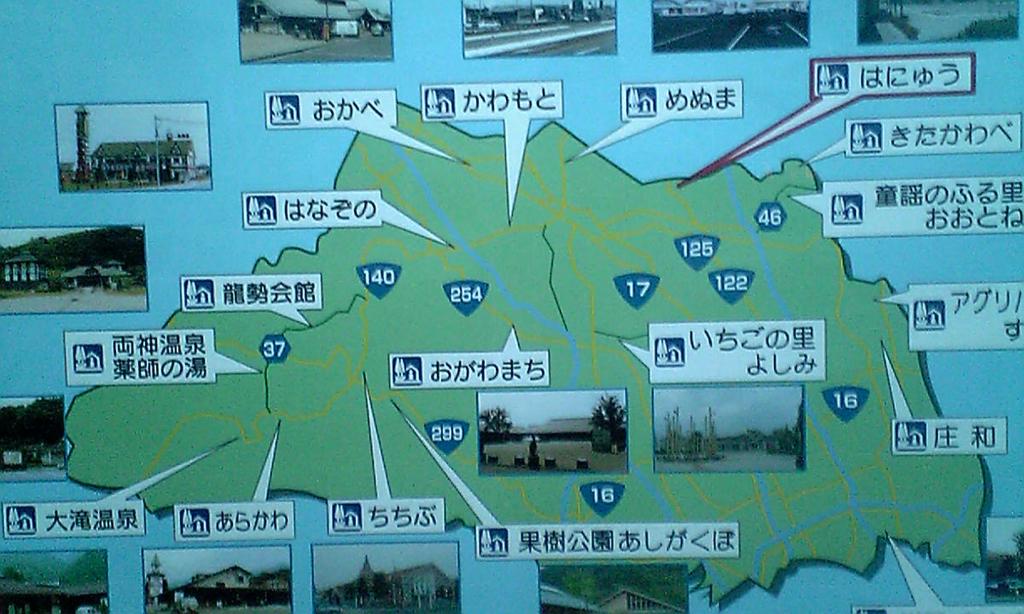 f:id:hyogokurumi:20160808234134j:plain:w100