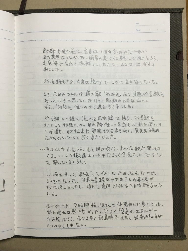 f:id:hyogokurumi:20160808235137j:plain:w100